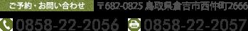 使い勝手の良い 【USA在庫あり 20.50インチ】 552372 ナショナルサイクル National クリア Cycle プレキシ フェアリング2 Cycle ウインドシールド 20.50インチ 52.0cm クリア JP店, 利根町:d467c536 --- gr-electronic.cz